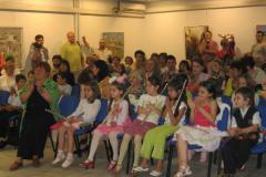 Младежки камерен оркестър