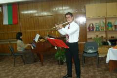 Музикална школа